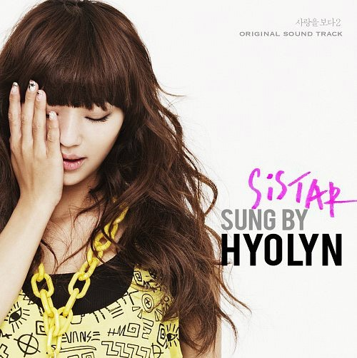 42537-sistar-hyorin-ranks-number-1-for-best-idol-vocals-song-and-dance-both-